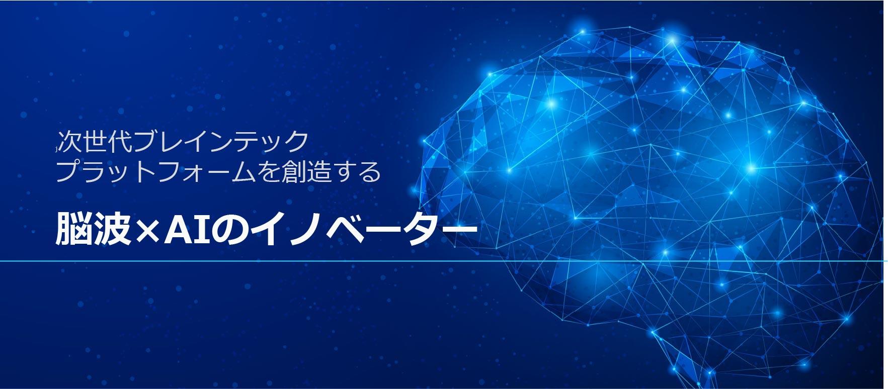 Main_Image_jp